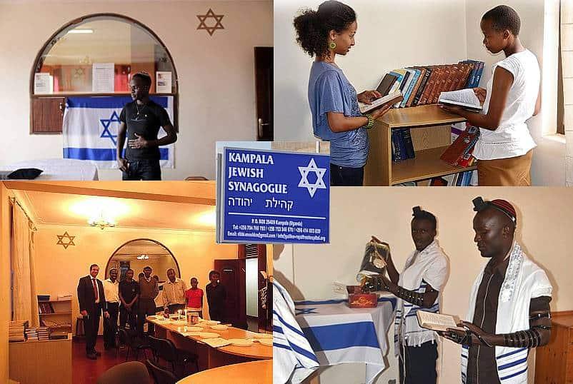 Kampala Jewish Synagogue Visit